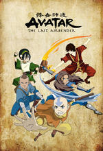 Avatar - Der Herr der Elemente Poster