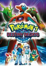 Pokémon 7: Destiny Deoxys