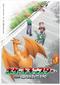 Pokémon Origins