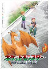Pokémon Origins - Poster