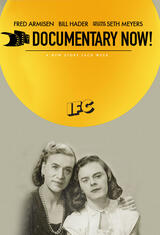 Documentary Now! - Poster