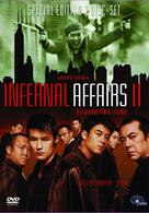 Infernal Affairs II - Abstieg in die achte Hölle