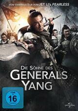 Die Söhne des Generals Yang - Poster