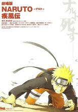Naruto Shippūden: The Movie
