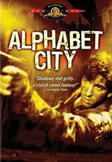 Alphabet City - Poster