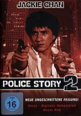 Police Story 2 - Poster