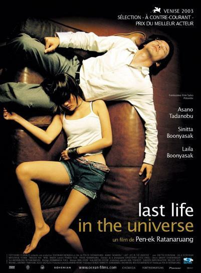 Last Life in the Universe - Bild 7 von 8
