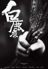 Bai lu yuan - White Deer Plain