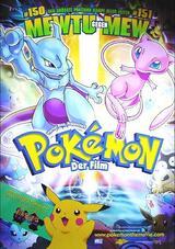 Pokémon - Der Film - Poster
