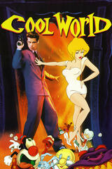 Cool World - Poster