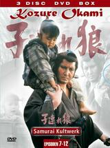 Kozure Okami - Poster