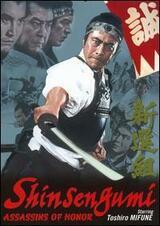 Shinsengumi: Assassins of Honor - Poster