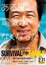 The Survival Family - Poster