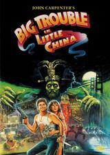 Big Trouble in Little China - Poster