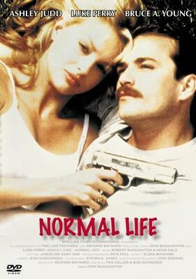 Normal Life - Tödliche Illusion
