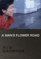 A Man's Flower Road