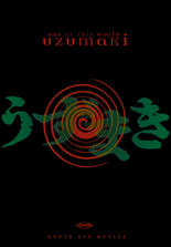Uzumaki - Out of the World
