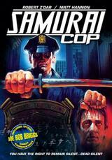Samurai Cop - Poster