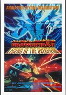 Urotsukidoji - Legend of the Overfiend