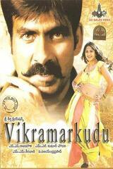Vikramarkudu - Poster