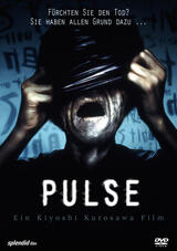 Pulse - Poster