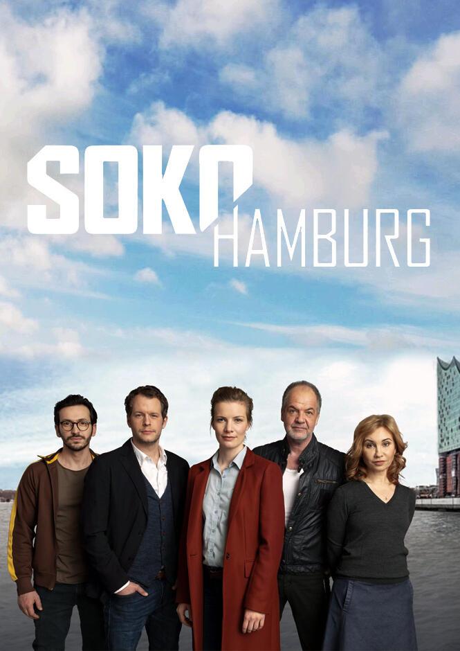 Soko Hamburg Schauspieler
