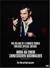 Die Ermordung eines chinesischen Buchmachers - Poster