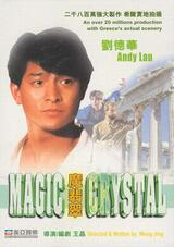 Magic Crystal - Poster