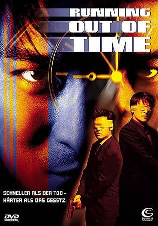 Running out of time - Bild 1 von 1