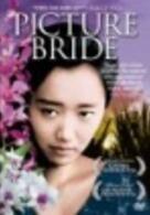 Das Geheimnis der Braut