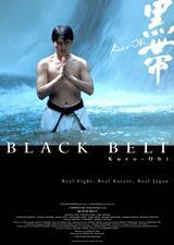 Black Belt - Poster