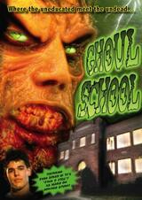 Ghoul School - Poster