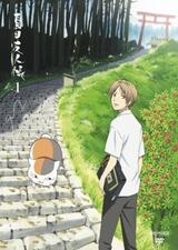 Natsume's Book of Friends - Poster