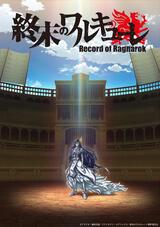 Record of Ragnarok - Poster