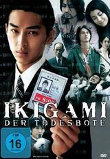 Ikigami - Todesbote - Poster