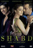 Shabd - Spiel mit der Liebe