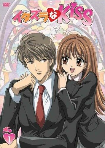 Itazura Na Kiss Serien Stream