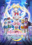 Pretty Guardian Sailor Moon Eternal: Der Film - Teil 1