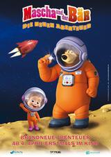 Mascha und der Bär - Poster