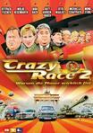 Crazy Race 2 - Warum die Mauer wirklich fiel