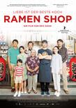 Ramen shop hauptplakat 01 deutsch