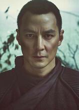 Poster zu Daniel Wu