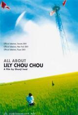 All About Lily Chou-Chou - Poster