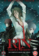 RIN - Daughters of Mnemosyne
