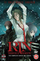 RIN - Daughters of Mnemosyne - Poster