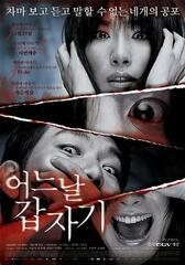 February 29 - 4 Horror Tales