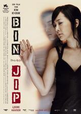 Bin-Jip - Poster