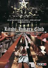 Litchi Hikari Club - Poster