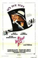 At Long Last Love - Poster