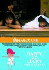 Happy-Go-Lucky - Poster